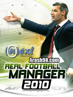 Real Football Manager 2010